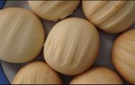 Biscoito Arroz Leite Condensado